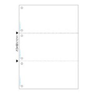 【送料無料】ヒサゴ A4 白紙 3面 6穴 BP2005WZ