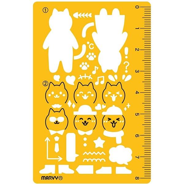 素敵な日常を可愛く手帳をデコって楽しんでみよう マービー カードサイズテンプレート ネコ 国内送料無料 - オレンジ メール便対象 Cat 新着セール