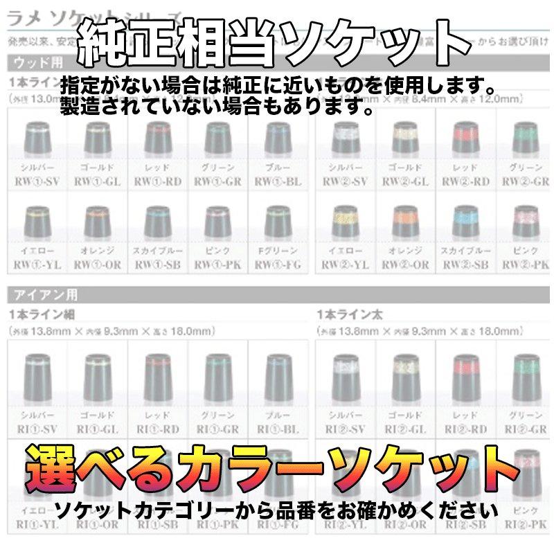 【単品販売不可】フジクラ AIR SPEEDER 7本セット 工賃無料