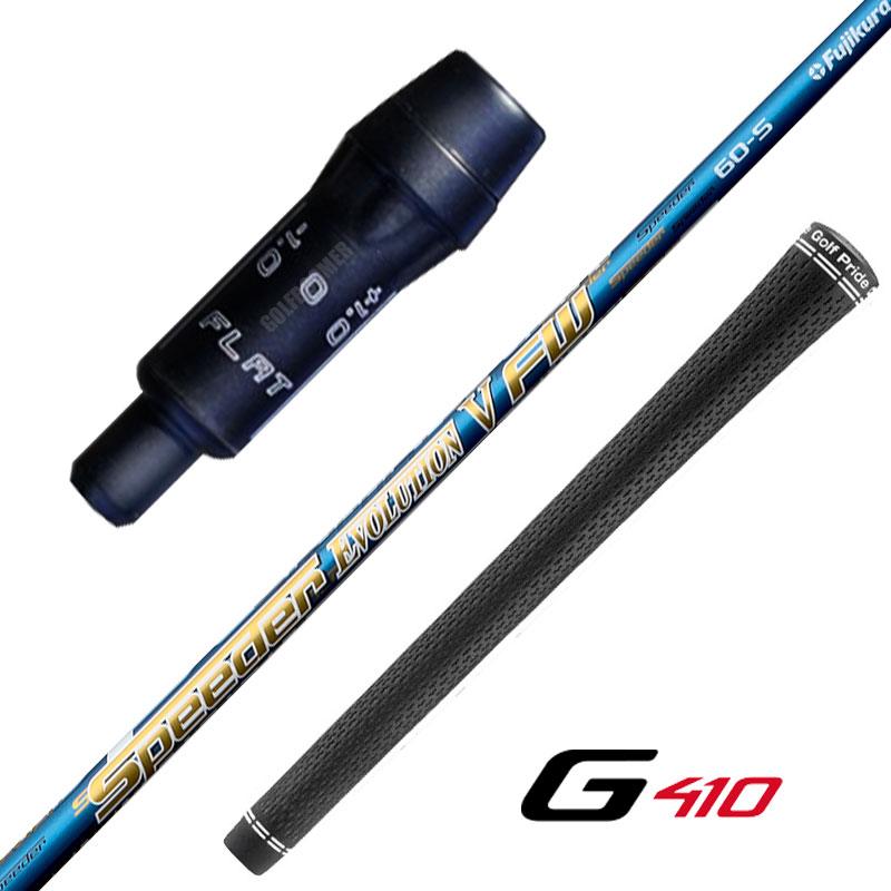 【 PING G410 ピン 純正スリーブ】スピーダー エボリューション5 FWシリーズ