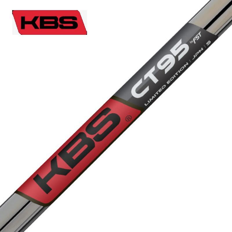 定価の67%OFF KBS ゴルフ アイアンシャフト TOUR ギフ_包装 C-Taper95 Black 8本 離島発送不可 沖縄