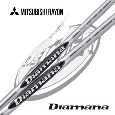 Diamana Thunp Iron 3-PW Set 三菱レイヨン【沖縄・離島発送不可】
