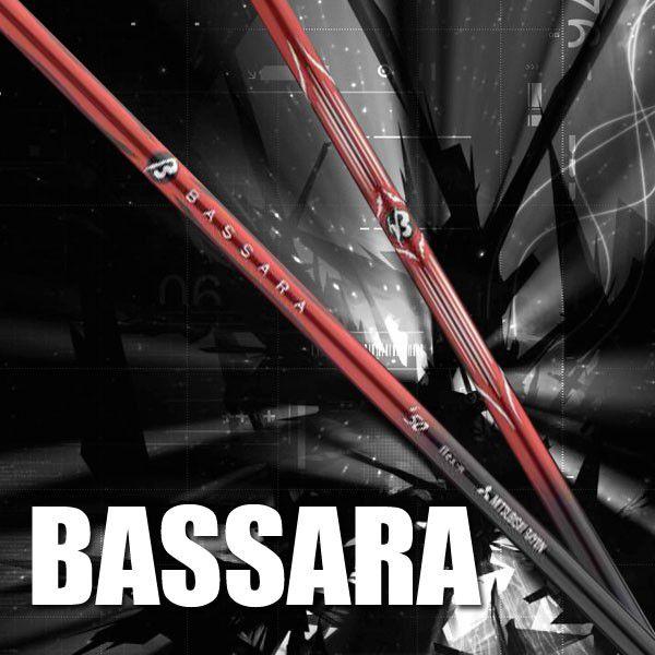BASSARA Iron 4-PW(7本セット) バサラ 三菱レイヨン