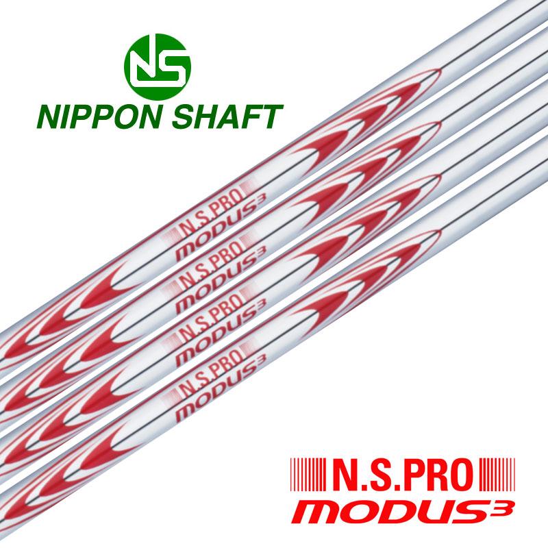 NS PRO MODUS3 TOUR130 8本 Set 日本シャフト