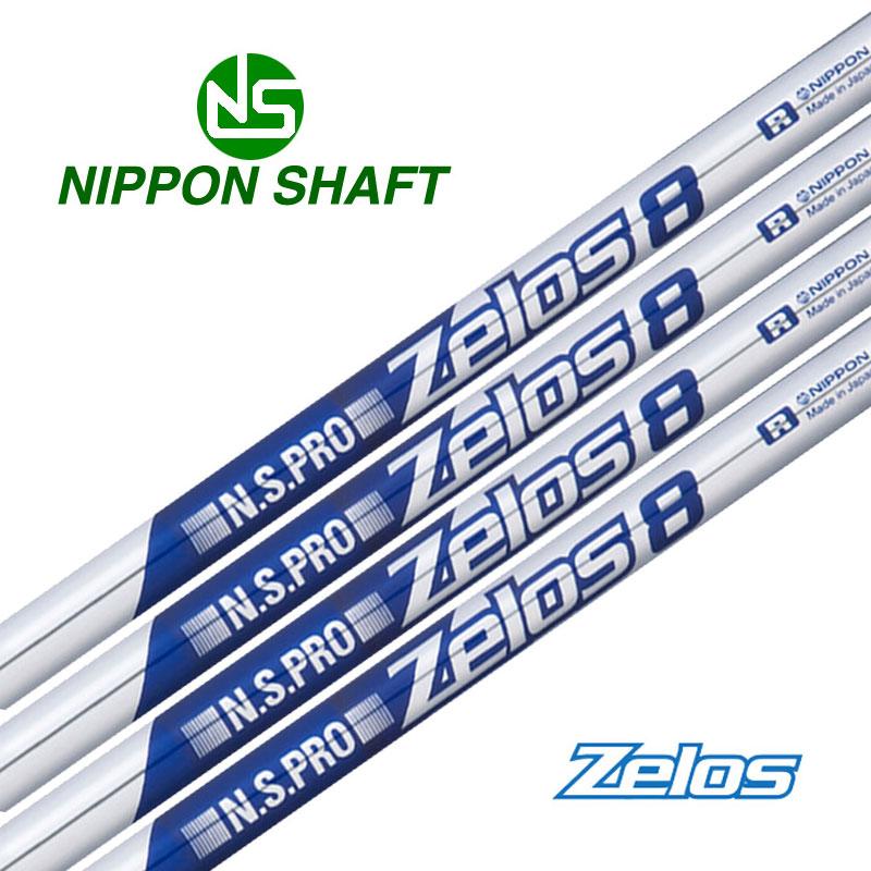 NS PRO Zelos8 5-PW Set 日本シャフト