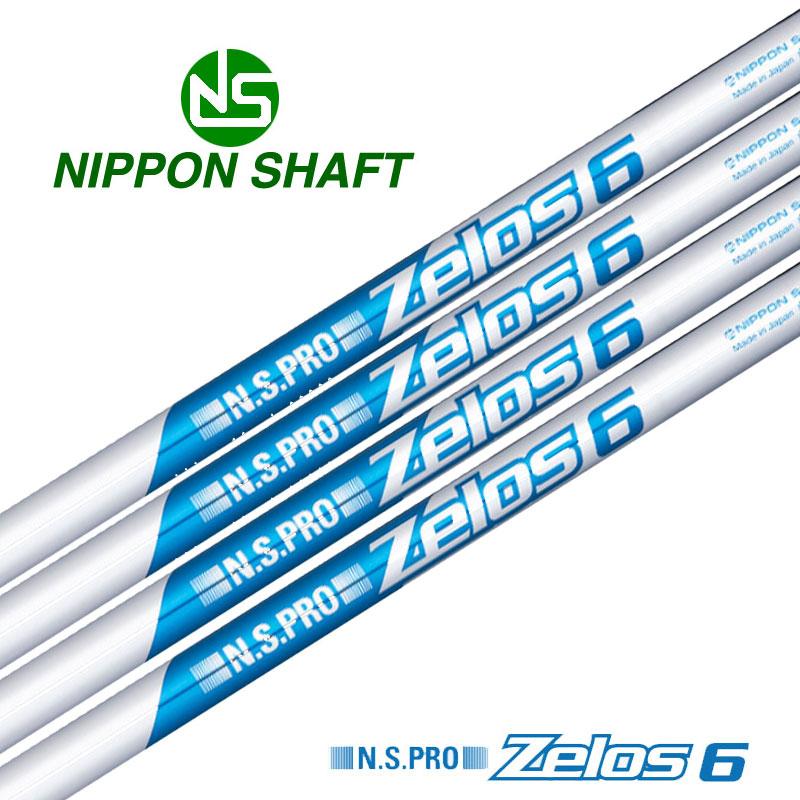NS PRO Zelos6 5-PW Set 日本シャフト