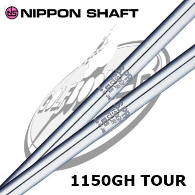 【8月22日以降の発送】NS PRO 1150GH TOUR 5-PW Set 日本シャフト