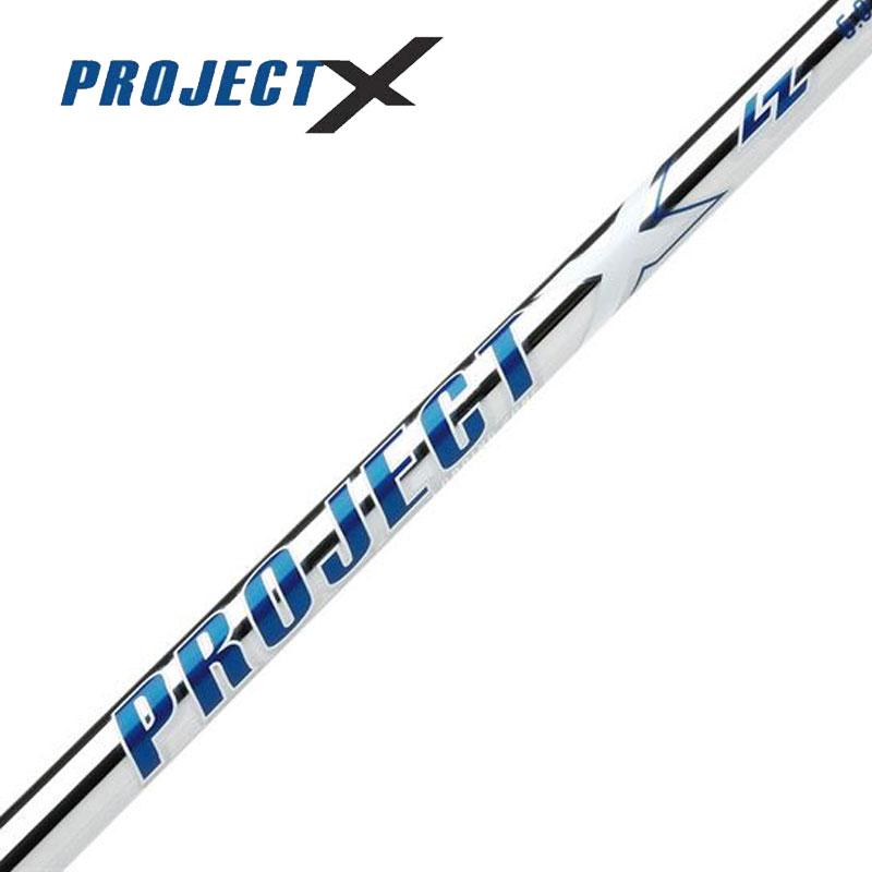 PROJECT X LZ 4-PW Set プロジェクトX