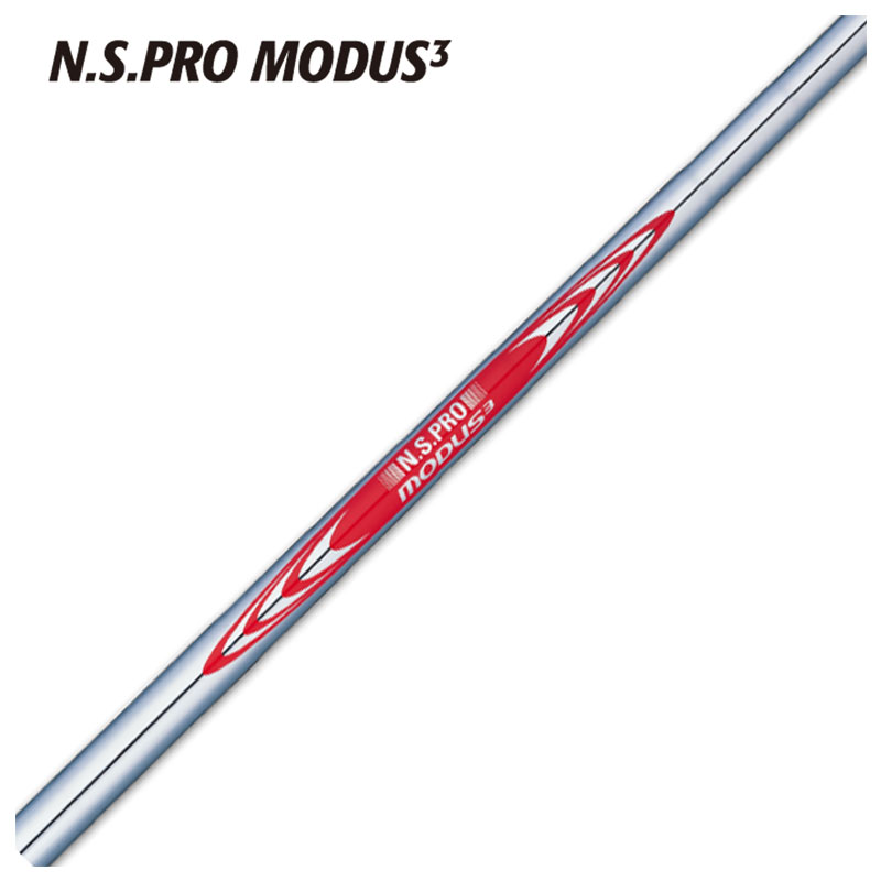 NS PRO MODUS3 SYSTEM3 TOUR125 3-PW 日本シャフト