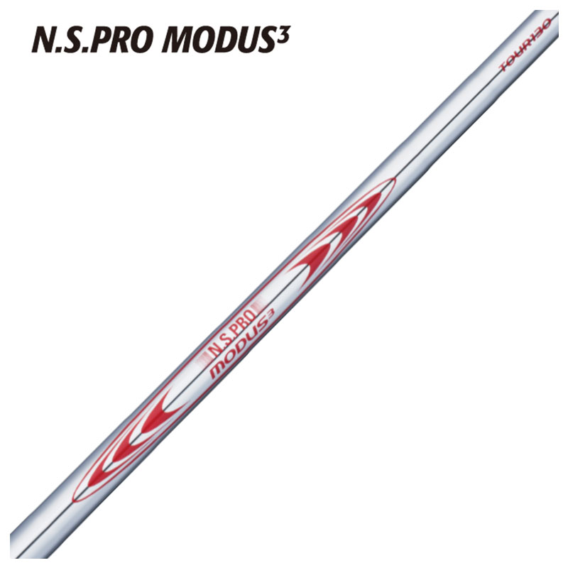 NS PRO MODUS3 TOUR130 4-PW Set 日本シャフト