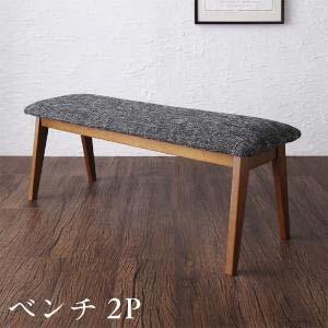 天然木 ウォールナット材 デザイン ダイニング EUCLASE ユークレース ベンチ 2P ※ベンチのみ