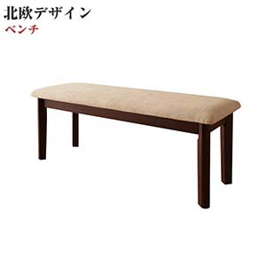 【Leafy】 リーフィ/ベンチ (幅100) ダイニングベンチ ベンチ 北欧 椅子 chair イス チェア チェアー いす ダイニングチェア テーブルチェア リビングチェア 食卓椅子 リビング フロアチェア ダイニングチェアー 二人がけ 二人用 2人掛け
