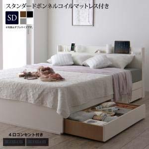 スリム棚付き 多コンセント付き 収納 ベッド Splend スプレンド スタンダードボンネルコイルマットレス付き セミダブルサイズ セミダブルベッド ベット