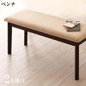 【希望者のみラッピング無料】 LEGNO ダイニングベンチ 長椅子 レグノ カフェチェア ベンチ 幅100 食卓椅子 木製 いす イス 椅子 チェア ダイニングチェア ダイニング用ベンチ 腰掛け ダイニングチェアー テーブルチェア 食卓椅子 ダイニング 2人掛け リビングチェア リビング カフェチェア 長椅子 二人がけ, 新品即決:46bcd4e4 --- canoncity.azurewebsites.net