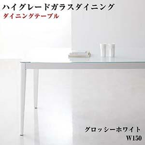 ガラス ハイグレード ダイニングテーブル Placidez プラシデス テーブル (グロッシーホワイト) ガラステーブル 強化ガラス 4人掛け テーブル ダイニング 4人用 食卓 つくえ キッチンテーブル 食卓テーブル テーブル 机 ダイニングテーブル シンプル