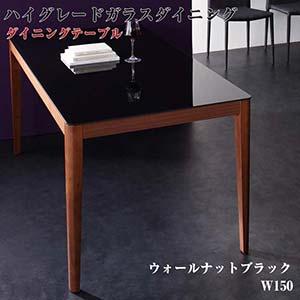 ガラス ハイグレード ダイニングテーブル Placidez プラシデス テーブル (ウォールナットブラック) ガラステーブル 強化ガラス 4人掛け テーブル ダイニング 4人用 食卓 つくえ キッチンテーブル 食卓テーブル テーブル 机 ダイニングテーブル シンプル