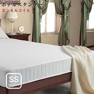 ファッションデザイナー ボンネルコイル マットレス セミシングル ホテルスタンダード 硬さ:かため EVA エヴァ セミシングル ボンネルコイル マット 硬さ:かため セミシングルサイズ マットレス単品 ベッドマット マット スプリングマット スプリングマットレス 寝具 来客用 補助用マットレス 寝具用 床置簡易ベッド, 東村:70a47420 --- supercanaltv.zonalivresh.dominiotemporario.com