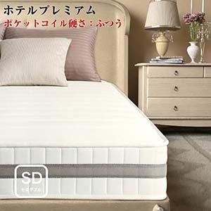 日本人技術者設計 超快眠 マットレス 抗菌 防臭 防ダニ EVA エヴァ ホテルプレミアムポケットコイル 硬さ:ふつう セミダブル セミダブルサイズ マットレス単品 スプリングマット ベッドマット スプリングマットレス 床置簡易ベッド