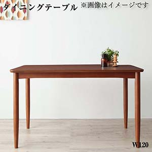 幅120 ダイニングテーブル B-JOY ビージョイ 長方形 4人掛け用 4人用 テーブル 食卓テーブル 食事テーブル テーブル 木製 カフェテーブル 食卓 テーブル 机 木製ダイニングテーブル 木製テーブル つくえ 食卓 家族 シンプル ファミリー