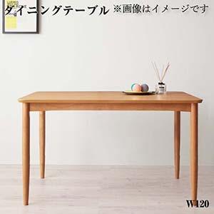 ミックスカラーソファベンチ ※テーブルのみ リビングダイニング E-JOY イージョイ ダイニングテーブル(W120)