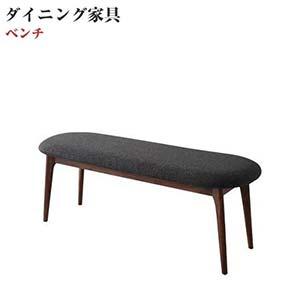 ダイニング家具 スライド 伸縮テーブル ダイニング S-free エスフリー/ベンチ ダイニングベンチ ダイニングベンチチェアー ダイニングチェアー 椅子 いす イス チェア 木製 2人掛け 二人がけ 長椅子 腰掛け 長いす 長イス 木製