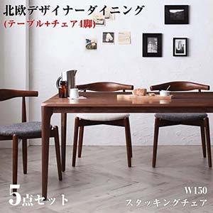 デザイナーズ 北欧 ダイニングセット Spremate シュプリメイト 5点Aセット (テーブル+チェアA×4) ダイニングテーブルセット 食卓セット リビングセット 食卓テーブル ダイニングチェア 木製テーブル チェア イス 食事椅子 食卓椅子