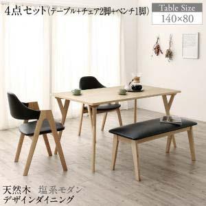 天然木 塩系 モダンデザイン リビングダイニングセット NOJO ノジョ 4点セット(ダイニングテーブル + ダイニングチェア2脚 + ベンチ1脚) W140 食卓セット