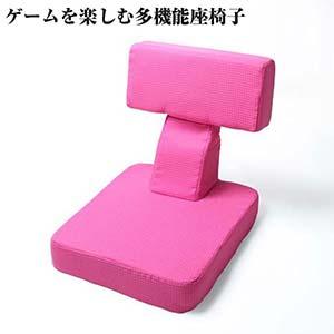 ゲームしやすい 日本製 座椅子 多機能座椅子 ティー ソファ ソファー sofa 1人 1人掛け 1P 座イス 一人掛け 座いす ふかふか ヘッド リクライング 座面 6段階 シンプル 腰痛 あぐら 1人暮し モダン コンパクト リクライングソファ ワッフル 肘掛け
