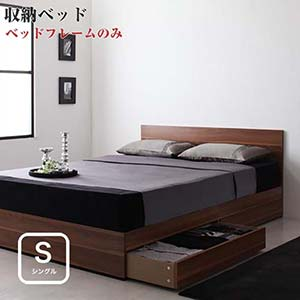 ベッド シングル シングルベッド 引き出し付きベッド シンプルベッド 収納ベッド 収納付きベッド 【Pleasat】 プレザート ベッドフレームのみ シングルサイズ シングルベット