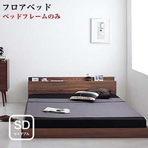 棚付き セミダブルベッド コンセント付き フロアベッド ローベッド mon ange モナンジェ フレームのみ セミダブルサイズ セミダブルベット シンプル 木製ベッド デザイン 低い 宮棚 ヘッドボード ロータイプ 寝室 一人暮らし ワンルーム