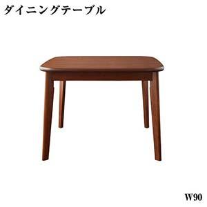 ※テーブルのみ ダイニング 【DARVY】ダーヴィ/テーブル(W90cm)