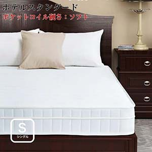 日本人技術者設計 快眠マットレス EVA エヴァ ホテルスタンダード ポケットコイル 硬さ:ソフト シングル シングルサイズ マットレス単品 スプリングマット ベッドマット スプリングマットレス 床置簡易ベッド 補助用マットレス 来客用