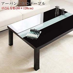 こたつテーブル こたつテーブル 鏡面仕上げ アーバンモダンデザイン VADIT VADIT バディット 4尺長方形 (80×120cm) コタツ 炬燵 炬燵, 住まいるライト:87268ed9 --- sunward.msk.ru