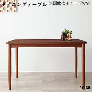 幅150 ダイニングテーブル B-JOY ビージョイ 長方形 4人掛け用 4人用 テーブル 食卓テーブル 食事テーブル テーブル 木製 カフェテーブル 食卓 テーブル 机 木製ダイニングテーブル 木製テーブル つくえ 食卓 家族 シンプル ファミリー(代引不可)(NP後払不可)