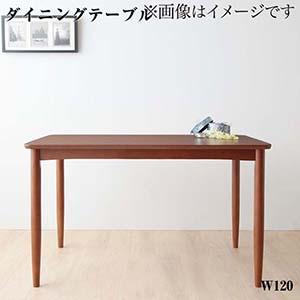幅120 ダイニングテーブル K-JOY ケージョイ 長方形 4人掛け用 4人用 テーブル 食卓テーブル 食事テーブル テーブル 木製 カフェテーブル 食卓 木製テーブル 机 ウッドダイニングテーブル ファミリー つくえ 食卓 リビングテーブル シンプル 家族
