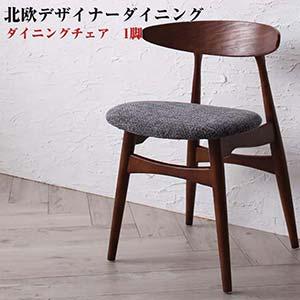 デザイナーズ 北欧 ダイニングチェア Spremate シュプリメイト チェアB (CH33×1脚) ダイニングチェアー チェア チェアー いす イス 椅子 おしゃれ お洒落 食事いす 食卓いす インテリア 食事椅子 食卓椅子 リビングチェア シンプル