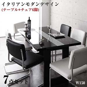 モダン イタリアン デザイン ダイニングセット 7点セット (テーブル+チェア6脚) Vermut ヴェルムト ダイニングテーブルセット 食卓セット ダイニングテーブル 鏡面 リビングセット ダイニングチェアー 食事いす 食卓椅子 おしゃれ 食卓いす チェア(代引不可)(NP後払不可)