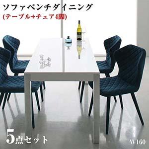 5点セット ダイニングセット Julienne ジュリエンヌ (テーブル+チェア×4) ダイニングセット ダイニングテーブルセット 食卓セット リビングセット 木製テーブル ダイニングテーブル ダイニングチェア 食卓テーブル 椅子 食卓椅子 チェア