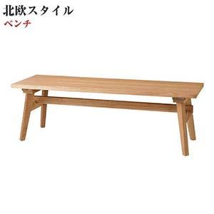 北欧スタイル 天然木 ソファダイニング Milka ミルカ ベンチ 二人掛け 2人用 チェア チェアー 椅子 いす イス ダイニングチェア 子供3人掛け 木製チェアー リビングチェア ローテーブル 安定 北欧 ダイニングチェアー 木製 モダン カジュアル 木目