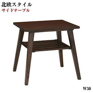 北欧スタイル 天然木 ソファダイニング Milka ミルカ サイドテーブル ナイトテーブル テーブル 机 つくえ table 木製テーブル デスク 木製 ミニテーブル ベッドサイドテーブル ソファテーブル リビング コーヒーテーブル ウッドテーブル 一人暮らし (代引不可)