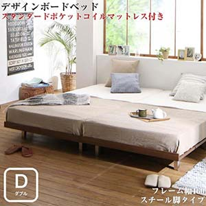 ダブルベッド マットレス付き デザインボードベッド Bibury ビブリー スタンダードポケットコイルマットレス付き ステージ ダブル フレーム幅160 ローベッド 新婚ベッド ベット 2人用 ロースタイル ローベッド フロアベッド