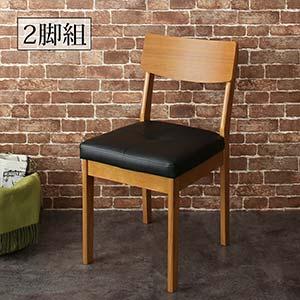 ダイニング家具 オーク 無垢材 ヴィンテージ デザイン ワイドサイズ ダイニング Lepus レプス ダイニングチェア 2脚組 2脚セット 合皮レザー PVCレザー 1人掛け 椅子 イス いす ダイニングチェアー チェアー 食卓イス 食卓椅子 食卓いす