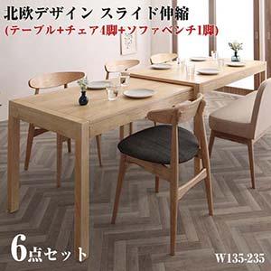 スライド伸縮テーブル 北欧デザイン ダイニングセット SORA ソラ 6点セット(テーブル+チェア4脚+ソファベンチ1脚) W135-235