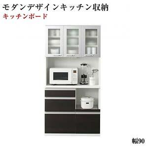 日本製 組立設置付き 完成品 キッチンボード 幅90 奥行41cm Sfida スフィーダ レンジ台 レンジラック 収納棚 キッチン キッチン収納 収納 食器棚 スライドレール コンセント付き カップボード シンプル スライド棚 アパートにもマンションにも最適