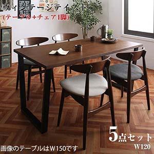 5点セット ダイニングテーブルセット (テーブル幅120+チェア4脚) NIX ニックス ヴィンテージデザイン 4人掛け 4人用 ダイニングセット 食卓セット 木製テーブル 食卓テーブル リビングセット ダイニングチェア 5点 イス 椅子 セット チェア いす(代引不可)(NP後払不可)