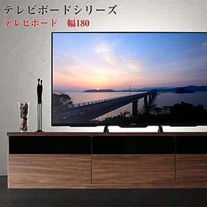 add9 キャビネットが選べるテレビボードシリーズ アドナイン テレビボード W180(代引不可)(NP後払不可)