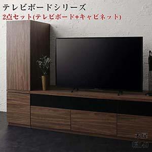 add9 キャビネットが選べるテレビボードシリーズ アドナイン 2点セット(テレビボード+キャビネット) 木扉 W140(代引不可)(NP後払不可)