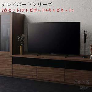 add9 キャビネットが選べるテレビボードシリーズ アドナイン 2点セット(テレビボード+キャビネット) ガラス扉 W140(代引不可)(NP後払不可)