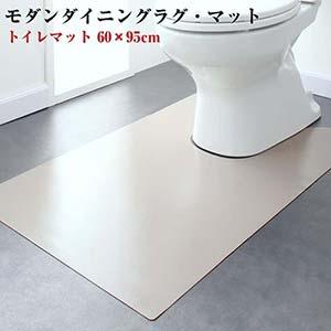 拭ける はっ水 撥水 本革調 モダンダイニング ラグ マット selals セラールス トイレマット 60×95cm(代引不可)