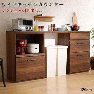 日本製完成品 天然木調ワイドキッチンカウンター Walkit ウォルキット レンジ台+引き出し 幅180(代引不可)(NP後払不可)